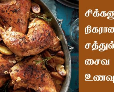 Protein Rich Vegetarian Foods Equal to Chicken